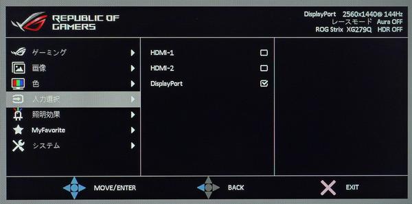 ASUS ROG Strix XG279Q review_01170_DxO