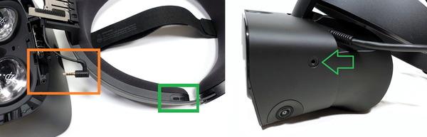 Oculus Rift S_speaker