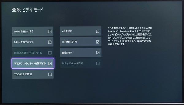 Acer Predator XB323QK NV review_04418_DxO