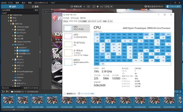Windows10_processor group_DxO