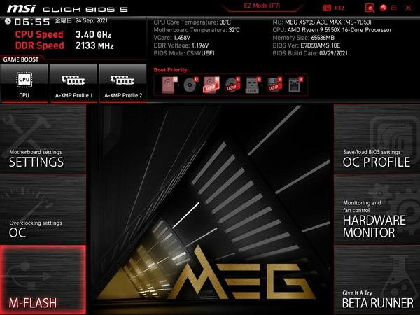 MSI MEG X570S ACE MAX_BIOS_5
