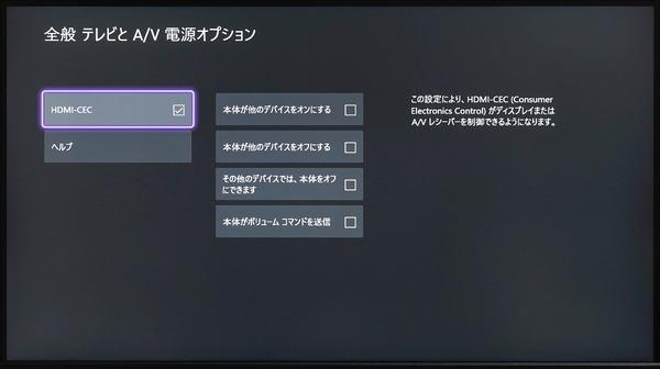 GIGABYTE M28U review_05256_DxO