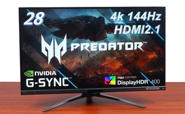 Acer Predator XB283K