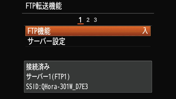 Sony α7_FTP_9