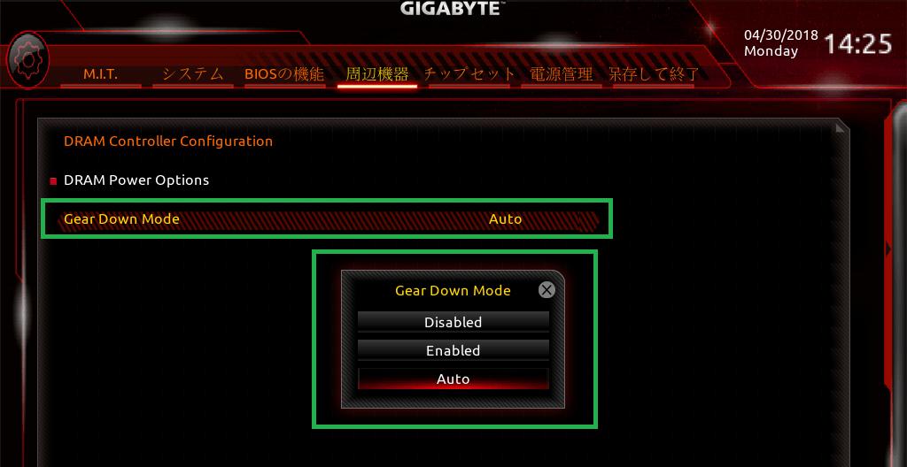 GIGABYTE X470 AORUS GAMING 7 WIFI_BIOS_OC_18