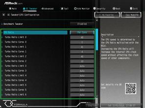 Intel LGA2066(X299)_TDP_BIOS (1)
