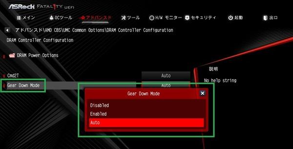 ASRock Fatal1ty X470 Gaming-ITX/ac_BIOS_OC_18