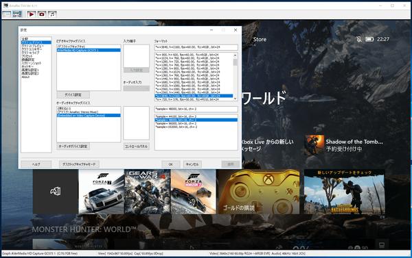 AVerMedia Live Gamer 4K_amarec_1