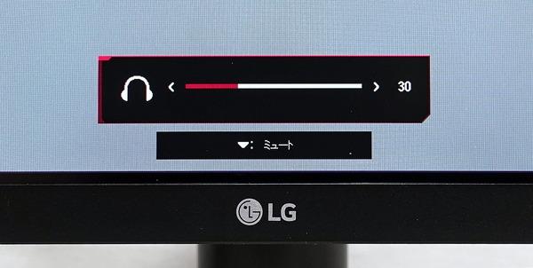 LG 27GL850-B review_03828_DxO