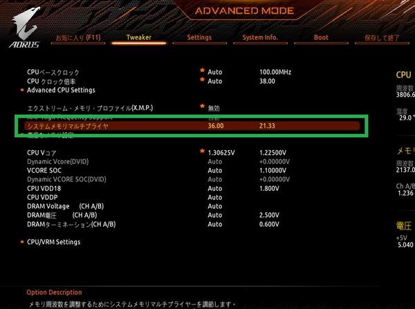 AMD_GIGABYTE_memory-OC_4