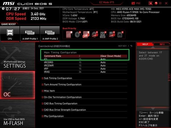 MSI MEG X570S ACE MAX_BIOS_OC_16