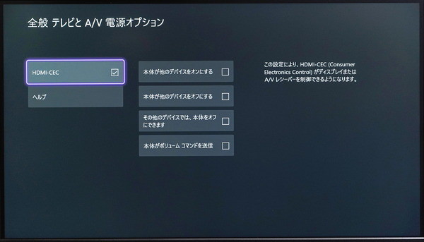 Acer Predator XB323QK NV review_04416_DxO