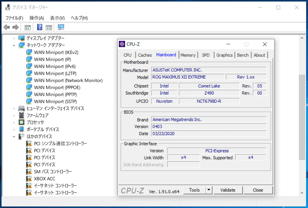 ASUS ROG MAXIMUS XII EXTREME_network_driver