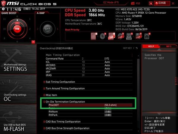 AMD_MSI_memory-OC_6