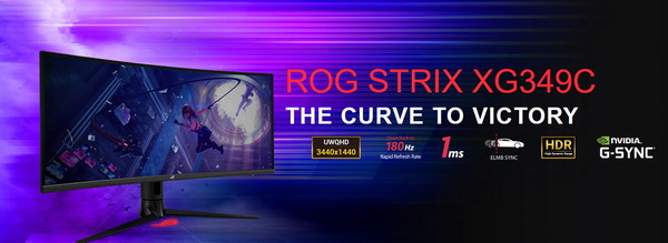 ASUS ROG Strix XG349C_top