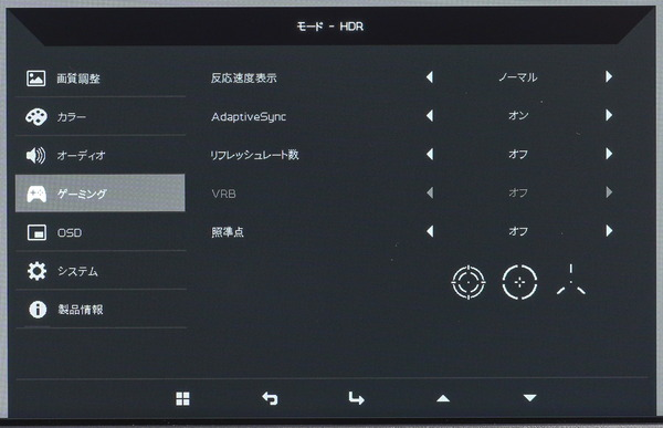 Acer Predator XB323QK NV review_04378_DxO