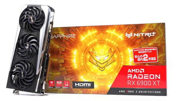 SAPPHIRE NITRO+ Radeon RX 6900 XT OC 16G GDDR6 review_00783_DxO