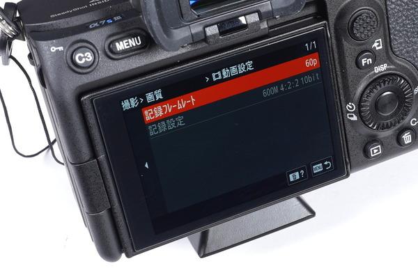 Lexar Professional 2000x SDXC UHS-II review_07215_DxO