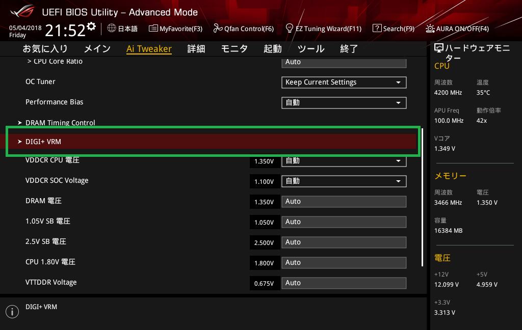 ASUS ROG STRIX X470-F GAMING_BIOS_OC_8