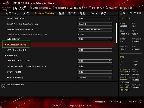 ASUS ROG MAXIMUS XIII APEX_BIOS_OC_10