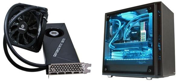 Sycom G-Master Hydro RTX 3070 (2)-horz