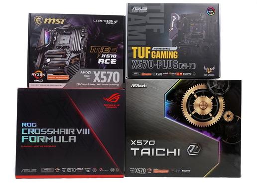 AMD_AM4_X570マザーボード