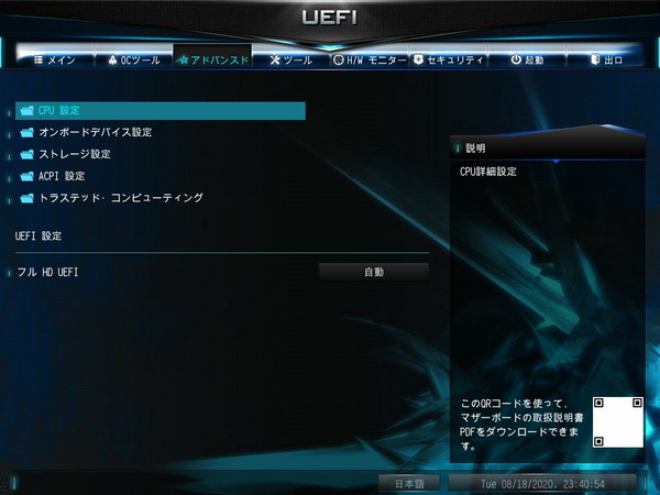 ASRock DeskMini X300_BIOS_2