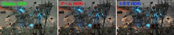 HDRi-sample-img