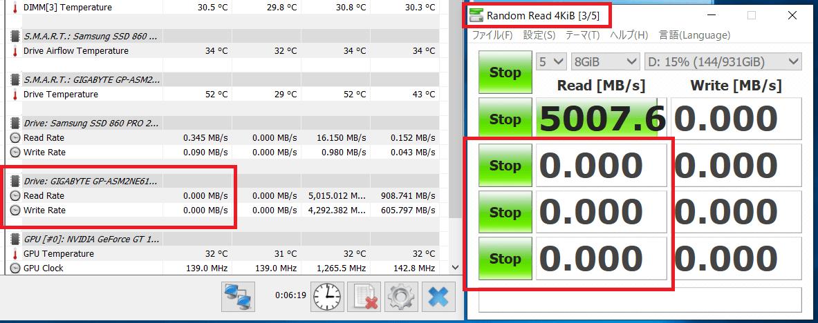 GIGABYTE AORUS NVMe Gen4 SSD 1TB_stop_#2