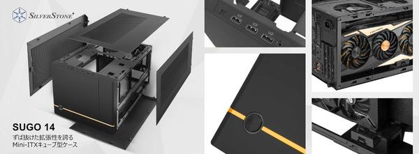 SilverStone SUGO 14_modular