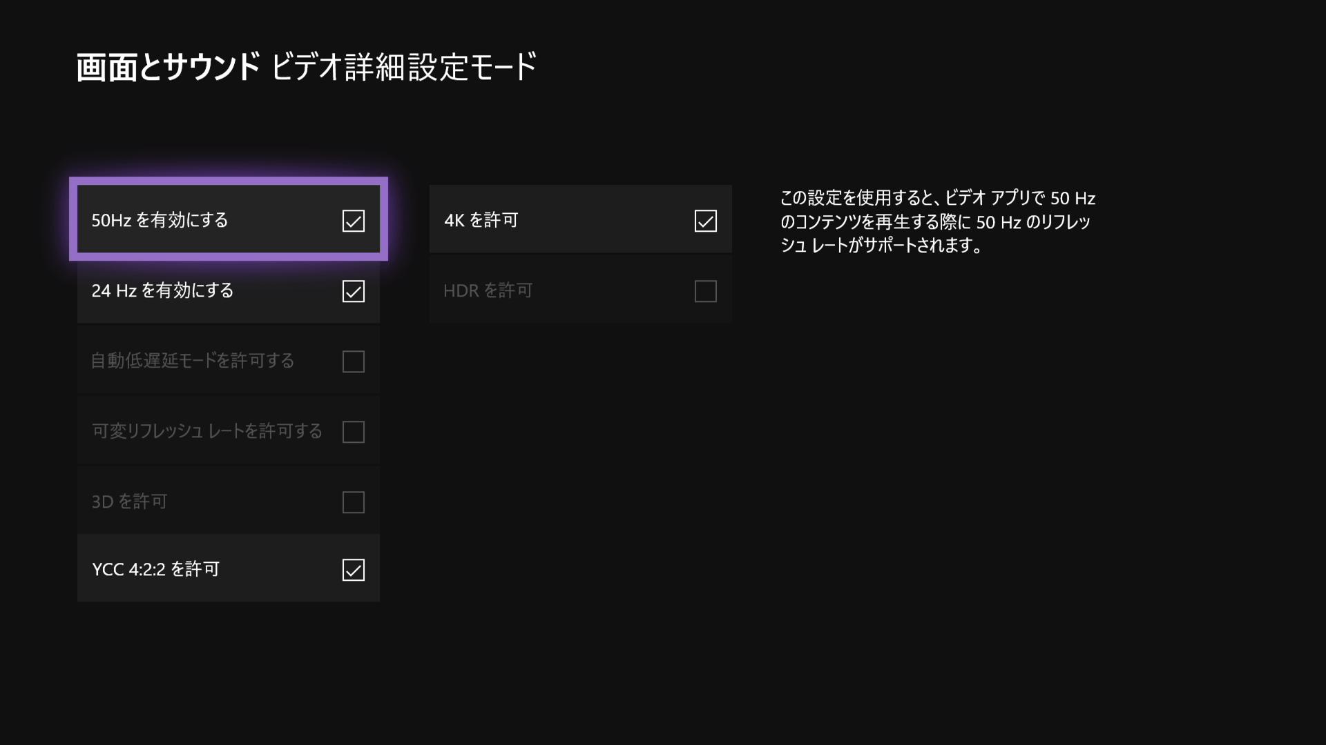 AVerMedia Live Gamer Portable 2 PLUS_HDR disable