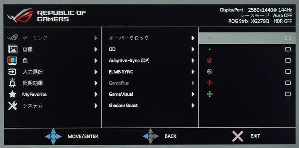 ASUS ROG Strix XG279Q review_01181_DxO
