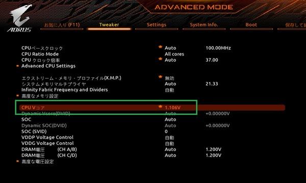 GIGABYTE TRX40 AORUS XTREME_BIOS_OC_10
