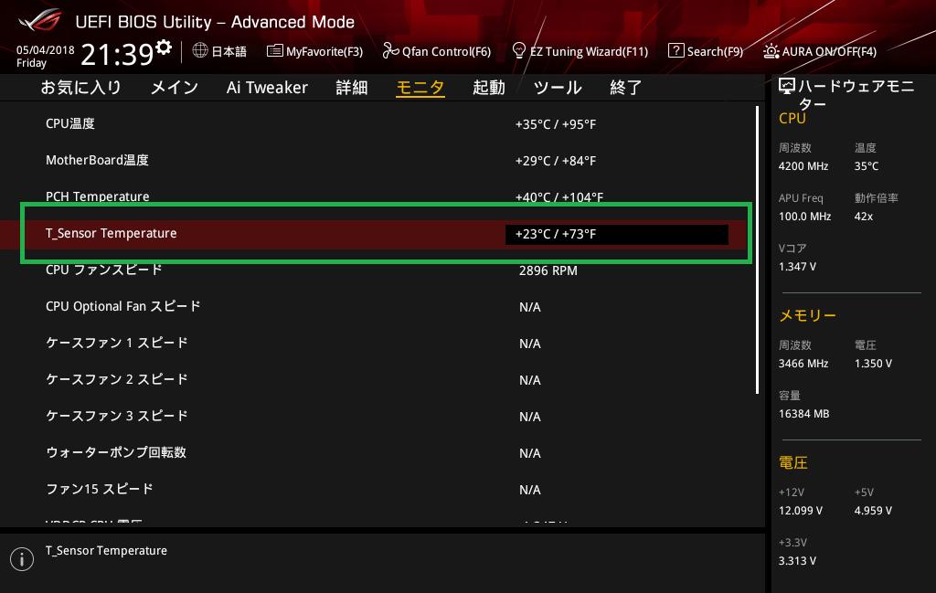 ASUS ROG STRIX X470-F GAMING_BIOS_15