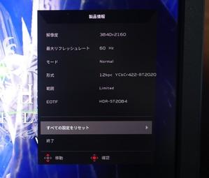 AVerMedia Live Gamer Ultra review_07478