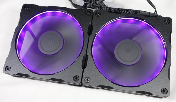 Phanteks Halos Lux RGB Fan Frames