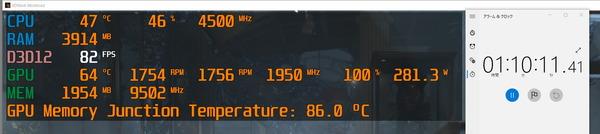 MSI GeForce RTX 3070 Ti SUPRIM X 8G_stress