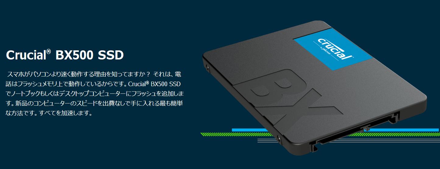 Crucial BX500_top
