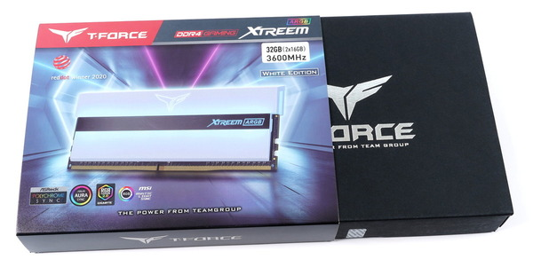 Team T-FORCE Xtreem ARGB WHITE DDR4 review_03540_DxO