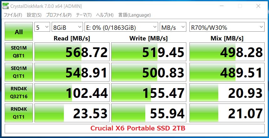 Crucial X6 Portable SSD 4TB_CDM7