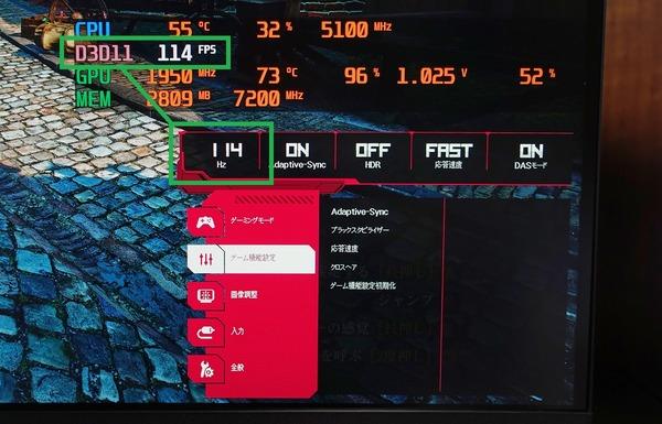 LG 27GL850-B review_03881_DxO