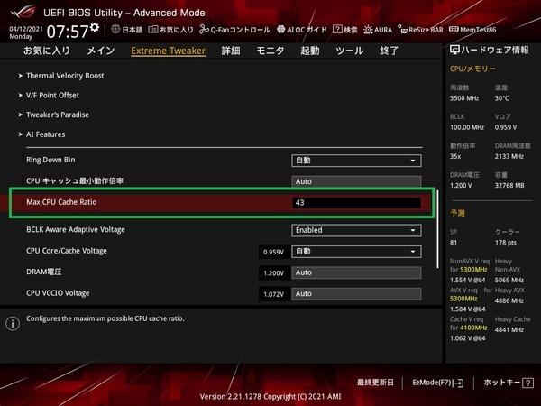 ASUS ROG MAXIMUS XIII HERO_BIOS_OC_14