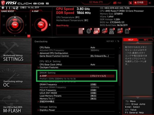 AMD_MSI_memory-OC_2