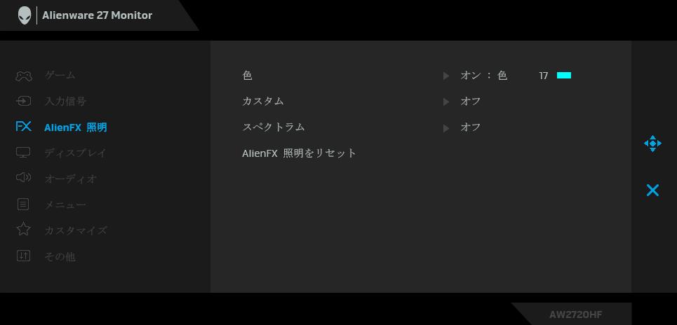 Alienware 27 AW2720HF_OSD_menu_3_AlienFX