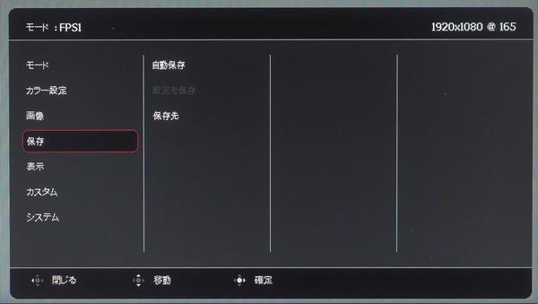 ZOWIE XL2731K_OSD_menu (4)