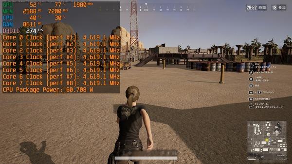 Intel Core i7 10700F_game-clock_PUBG