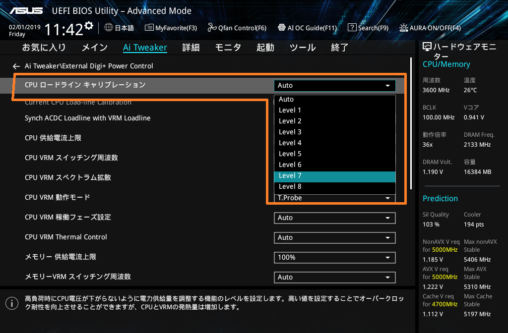 ASUS WS Z390 PRO_BIOS_OC_11