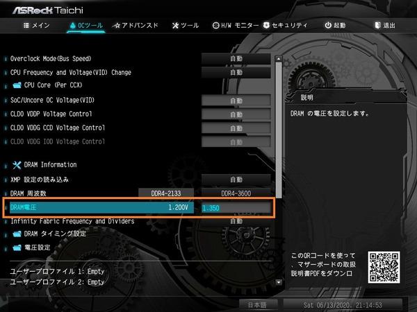 AMD_ASRock_memory-OC_8