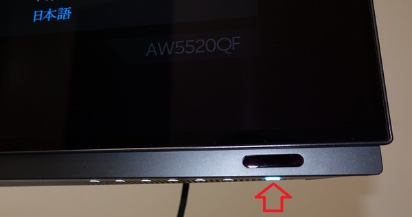 Alienware 55 AW5520QF review_02518