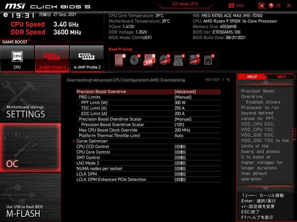 MSI MEG X570S ACE MAX_BIOS_OC-Test (1)